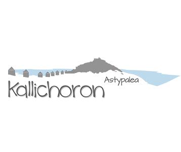 Kallichoron Art Boutique Hotel