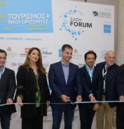 ΕΓΚΑΙΝΙΑ ΣΑΣΜ Forum